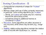 sorting classification ii