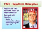 1994 republican resurgence