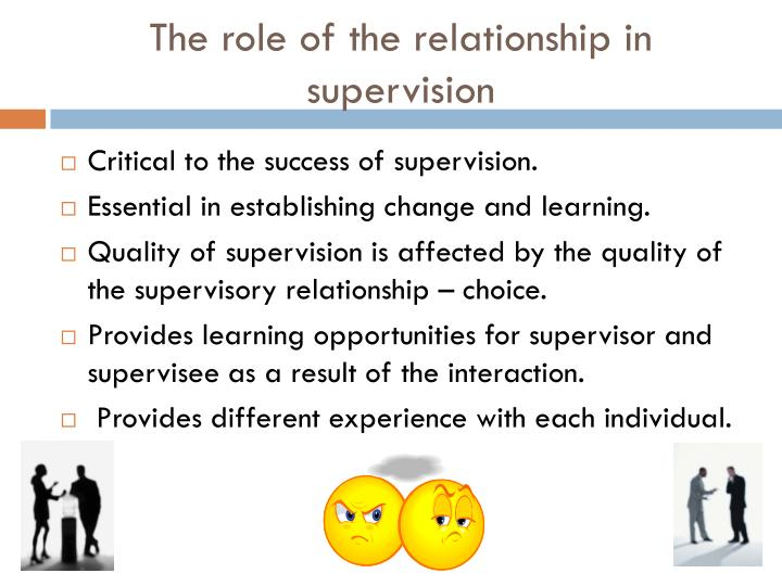 what is supervisory relationship