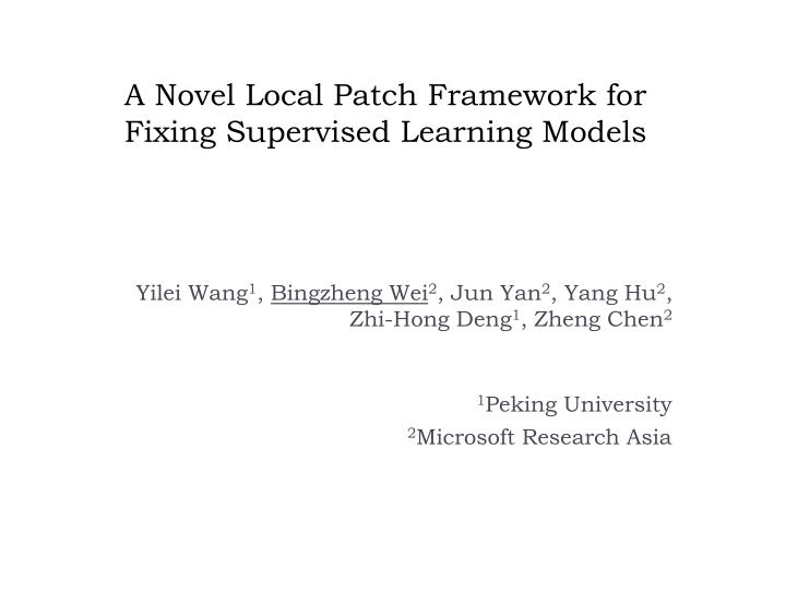 A Novel Local Patch Framework for Fixing Supervised Learning Models