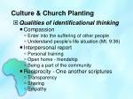 culture church planting12