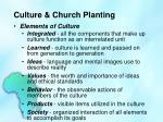 culture church planting2