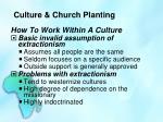 culture church planting9