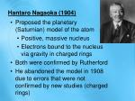 hantaro nagaoka 1904