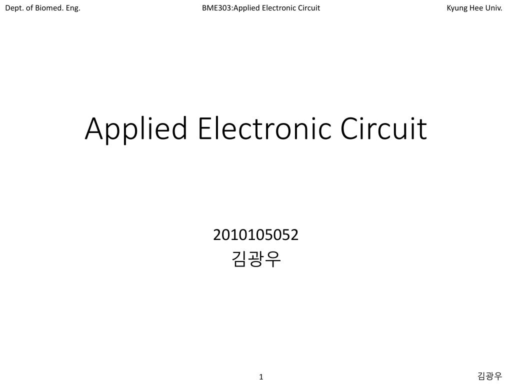 Ppt Applied Electronic Circuit Powerpoint Presentation Id2509803 Photo Interrupter For Digital Logic N