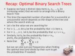 recap optimal binary search trees