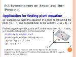 9 3 introduction of angle and dot product3