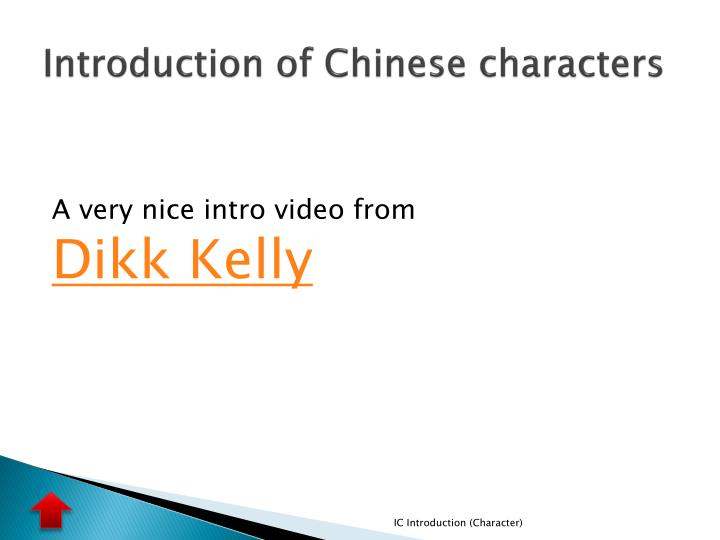 Introduction of Chinese characters