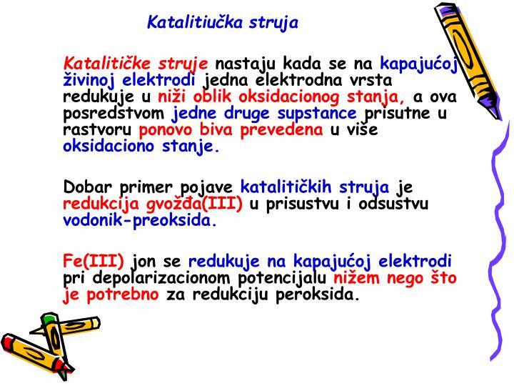 Katalitiučka