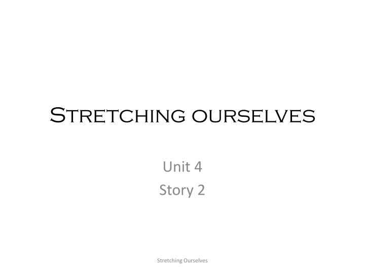 stretching ourselves n.