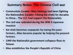summary notes the chinese civil war