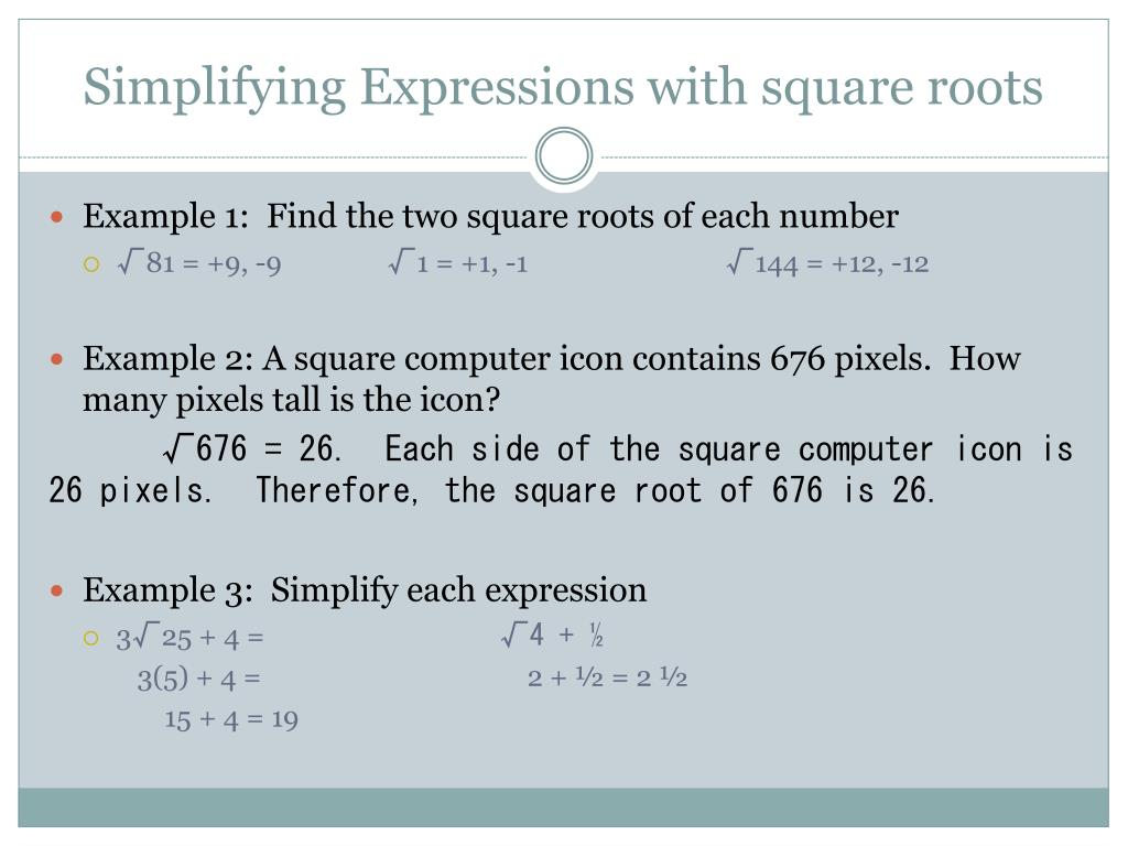 Ppt Squares Roots And Pythagorean Theorem Powerpoint Presentation Free Download Id 2521841