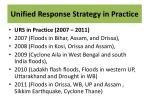 unified response strategy in practice2