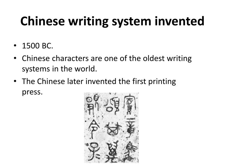 the chinese writing system Writing the chinese use a very different writing system to english english words are made up of a collection of letters that each has its own sound.