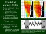 coastal jet during cupex