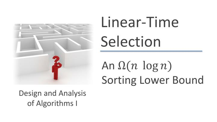 an sorting lower bound