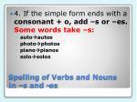 spelling of verbs and nouns in s and es3