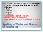 spelling of verbs and nouns in s and es6