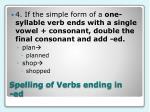 spelling of verbs ending in ed3
