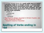 spelling of verbs ending in ed4