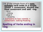 spelling of verbs ending in ing3