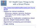 101 health care things to do with a smart phone