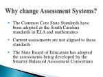why change assessment systems