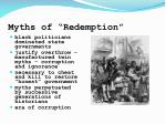 myths of redemption