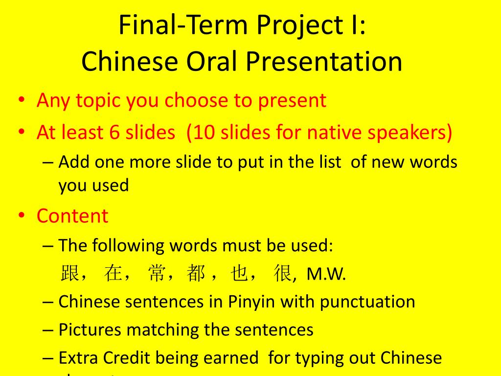 what topic to choose for presentation