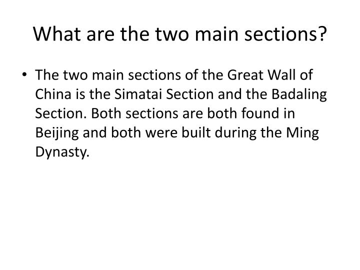 What are the two main sections?
