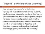 beyond service service learning