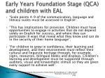 early years foundation stage qca and children with eal