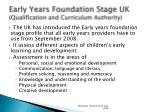 early years foundation stage uk qualification and curriculum authority