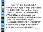 activity 2 ccss ela