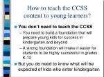 how to teach the ccss content to young learners
