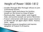 height of power 1808 1812