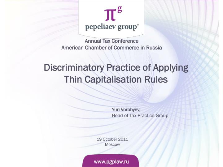 p3 discriminatory practise View discrimination practice in health and social care from physics 1792356 at cuny city d i s c r i m i n at i o n p r a c t i c e i n h e a lt h a n d s o c i a l care ozge gokoglu equality.