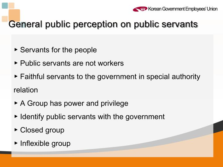 General public perception on public servants