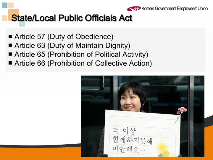 State/Local Public Officials Act