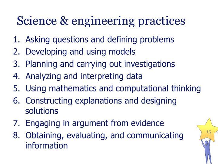 Science & engineering practices