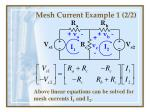 mesh current example 1 2 2