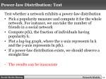 power law distribution test