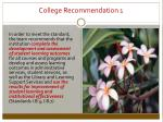 college recommendation 1