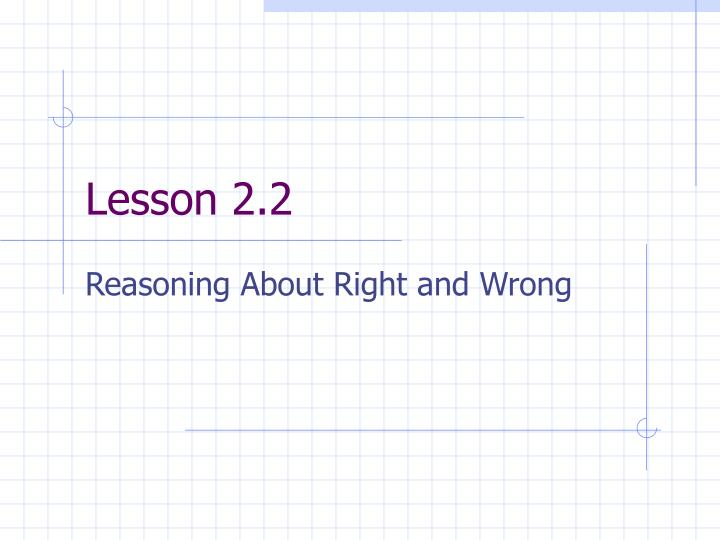 Lesson 2.2