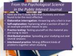 from the psychological science in the public interest journal