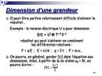 dimension d une grandeur3