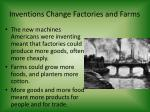 inventions change factories and farms2