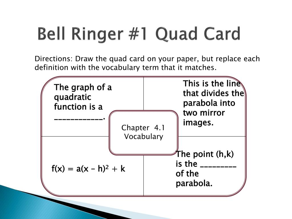 Bell Ringer 1 Quad Card N