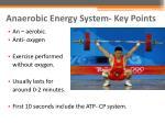 anaerobic energy system key points