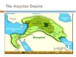 the assyrian empire1